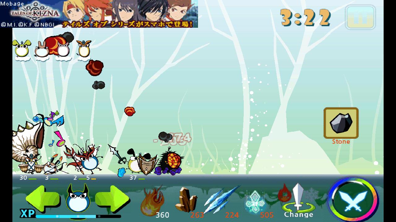 androidアプリ モンスターギークス攻略スクリーンショット3