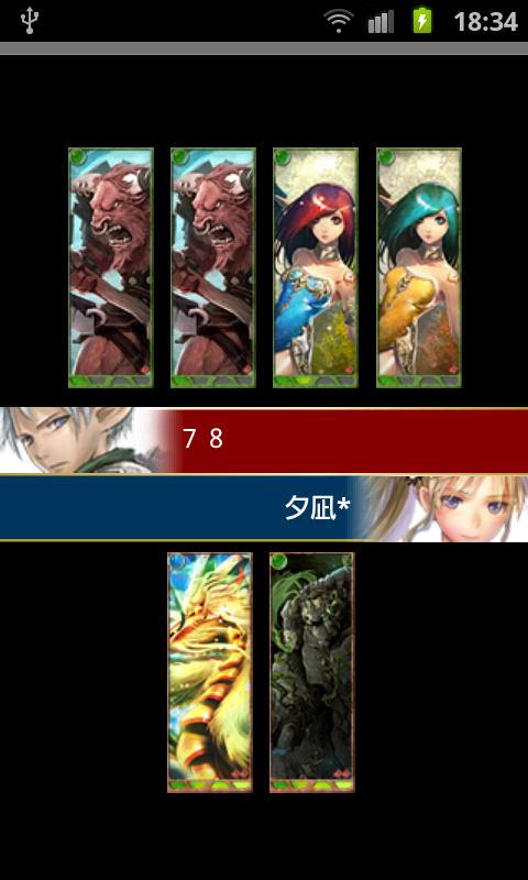 天空のクリスタリア androidアプリスクリーンショット2