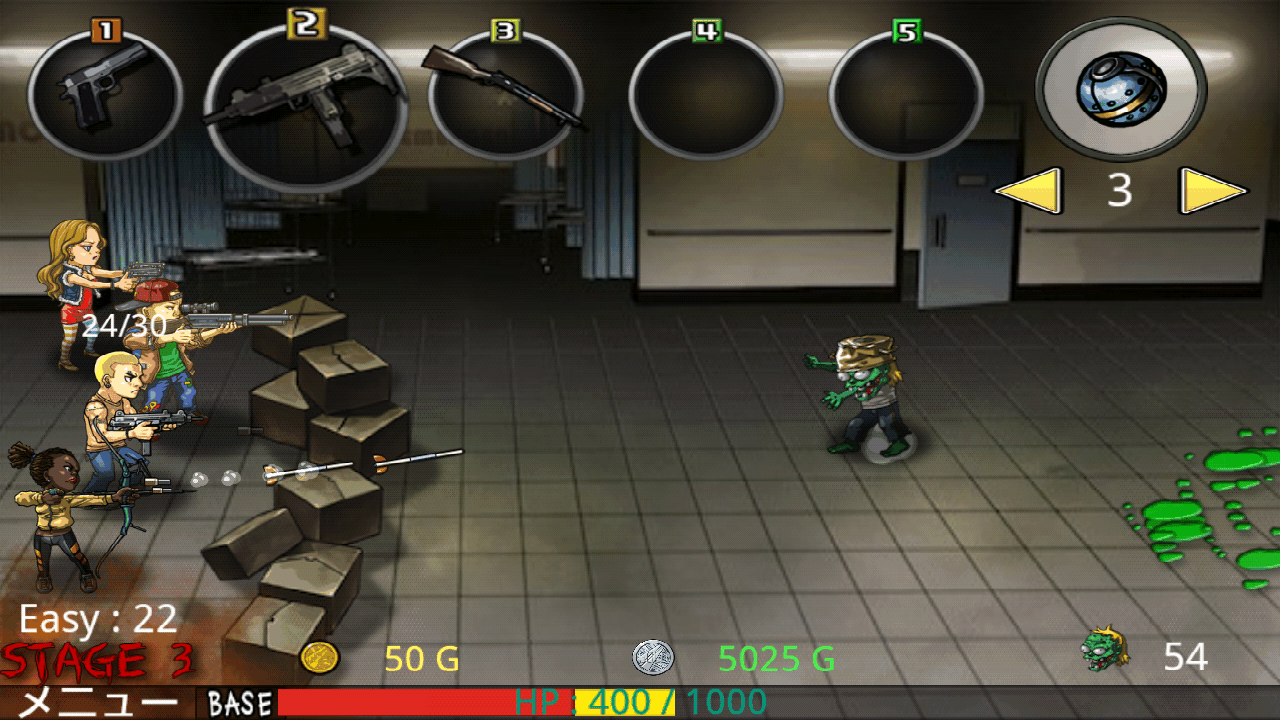 androidアプリ ゾンビストリート攻略スクリーンショット3