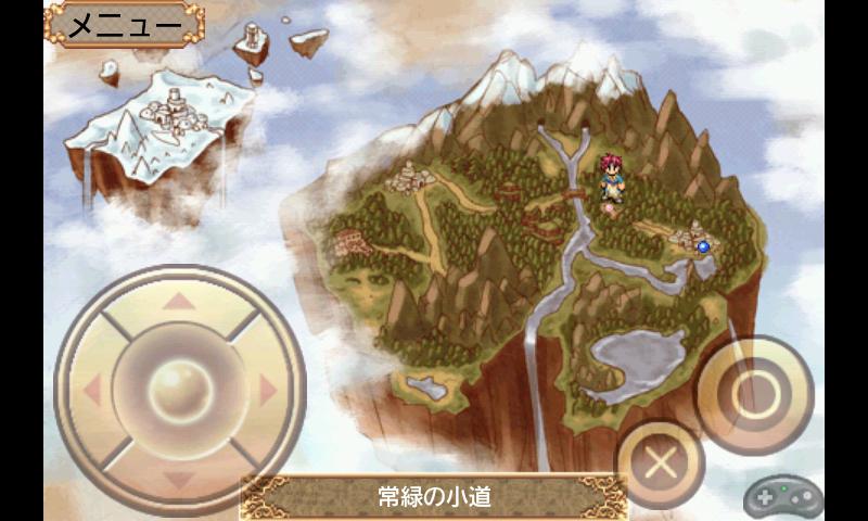 クロスハーツアルカディア androidアプリスクリーンショット2