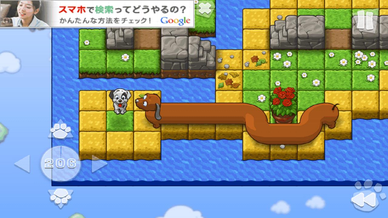 セーブ ザ パピーズ androidアプリスクリーンショット2