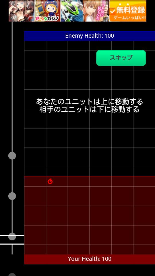 androidアプリ リズム砲攻略スクリーンショット1