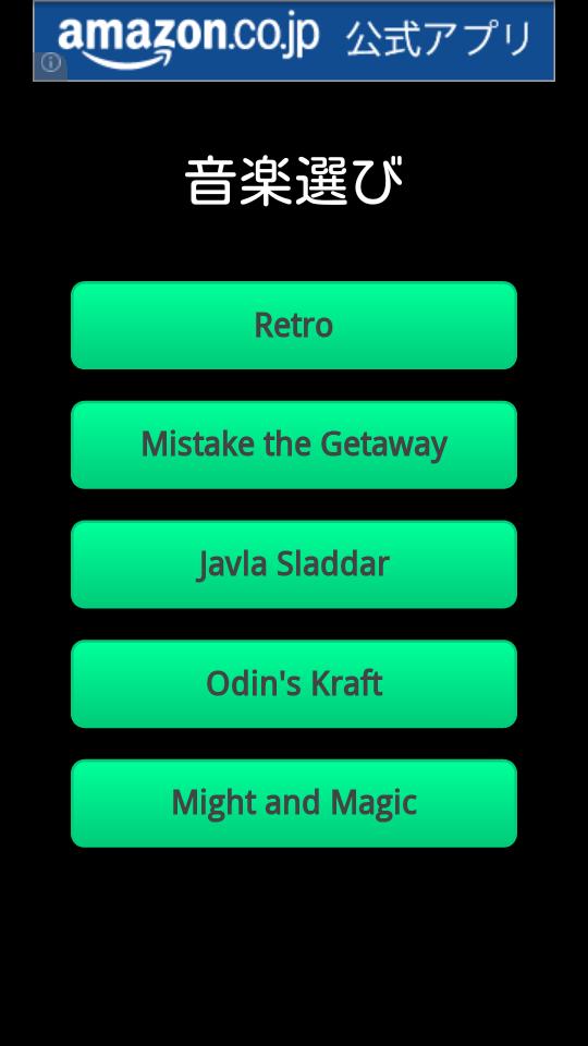 リズム砲 androidアプリスクリーンショット3