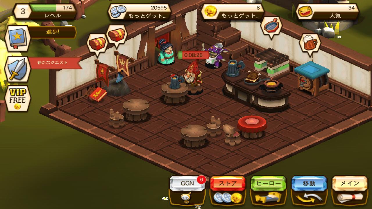 酒場クエスト androidアプリスクリーンショット2