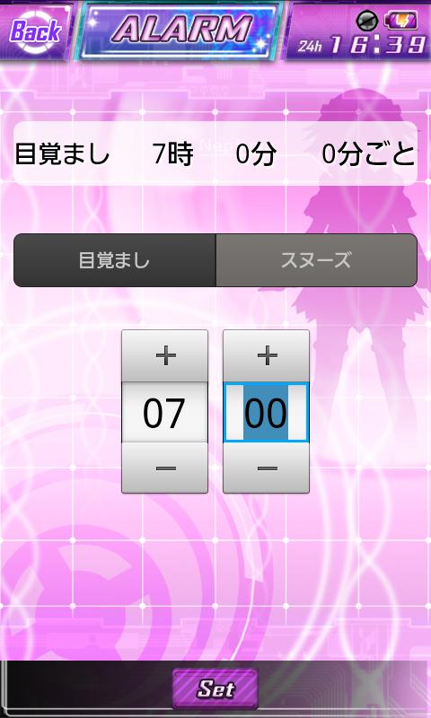 androidアプリ 神次元アプリ ネプテューヌ攻略スクリーンショット2