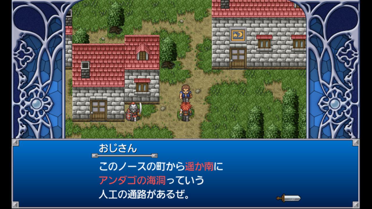 androidアプリ RPG アルファディア2 - KEMCO攻略スクリーンショット3