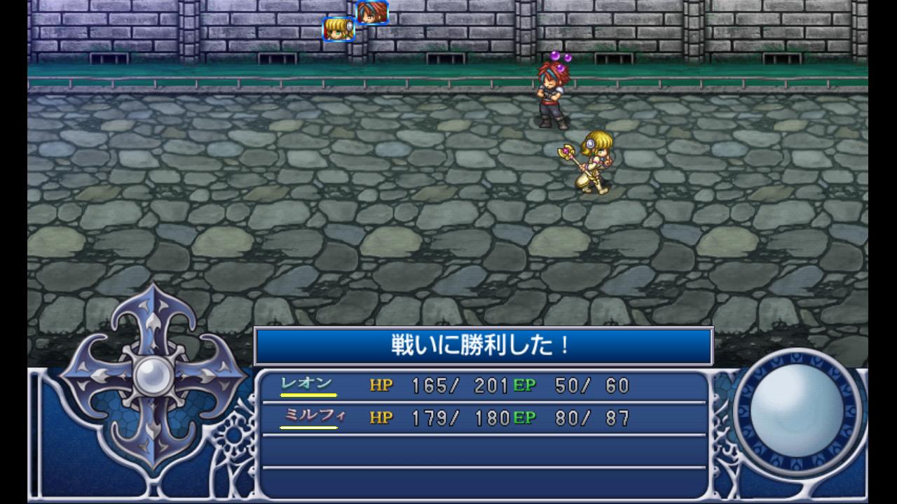 androidアプリ RPG アルファディア2 - KEMCO攻略スクリーンショット4
