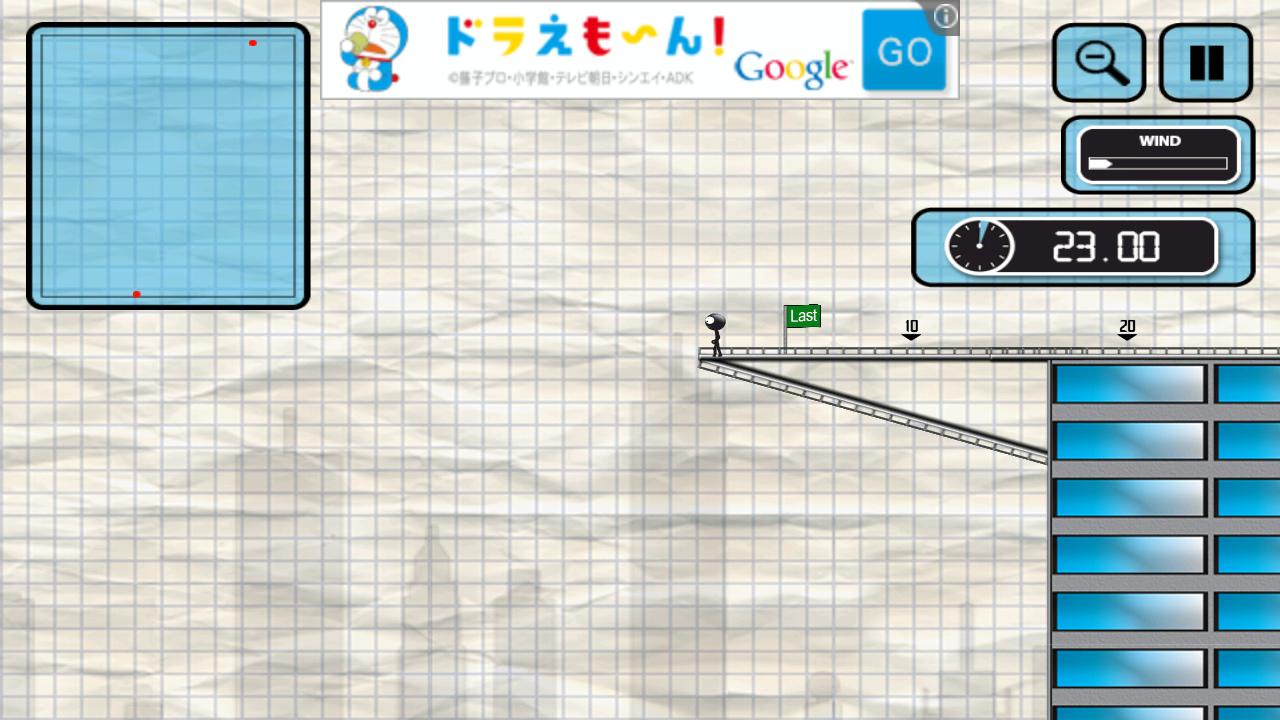 androidアプリ スティックマンベースジャンパー攻略スクリーンショット2