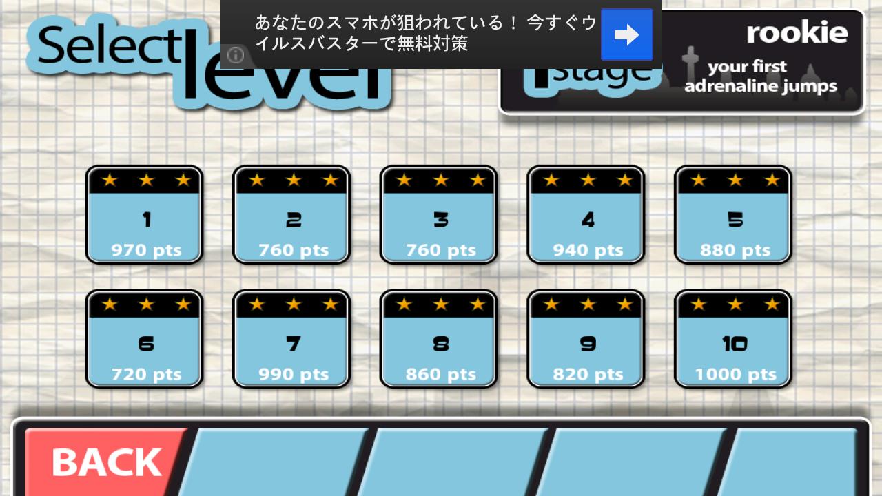 スティックマンベースジャンパー androidアプリスクリーンショット1