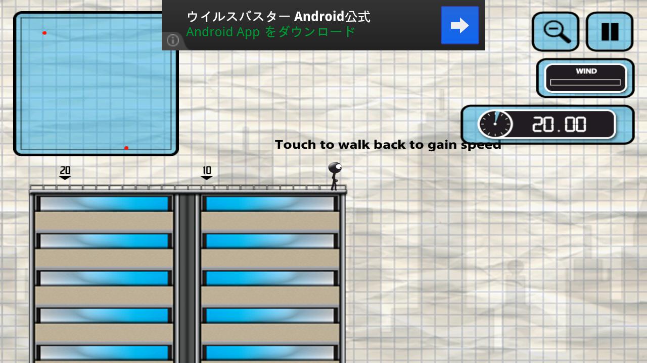 スティックマンベースジャンパー androidアプリスクリーンショット2