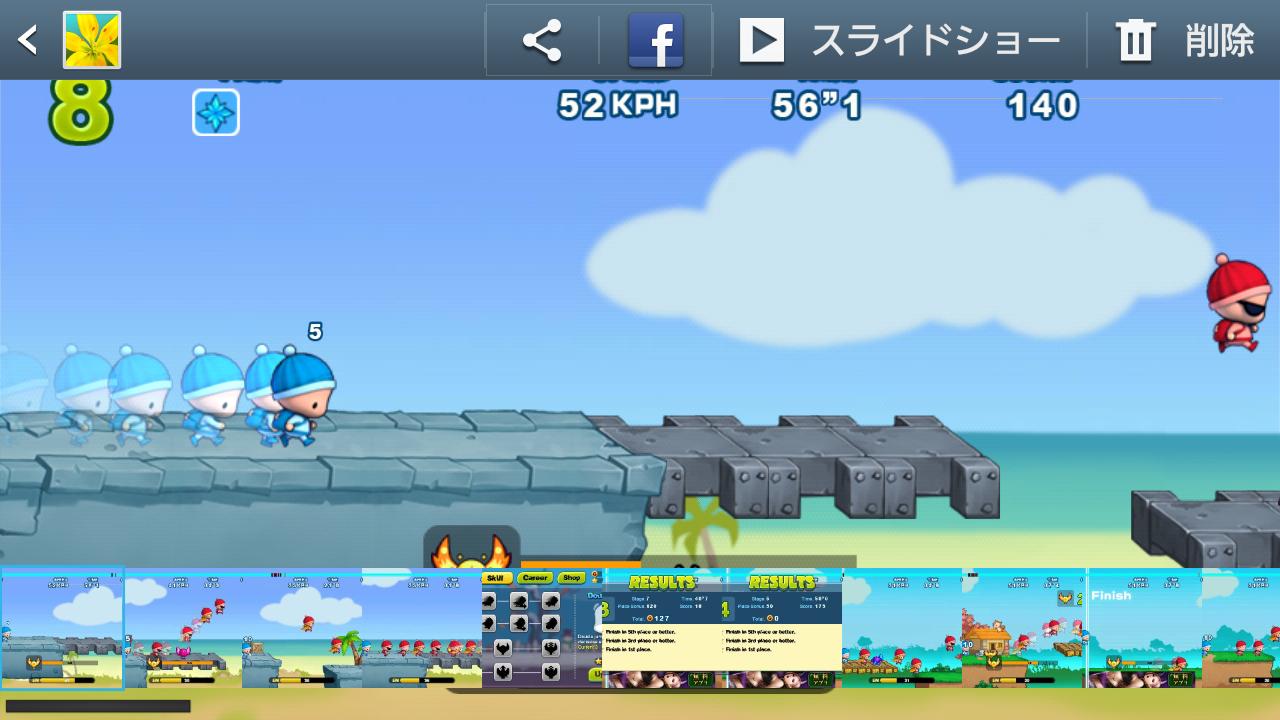 androidアプリ ターボキッズ攻略スクリーンショット2