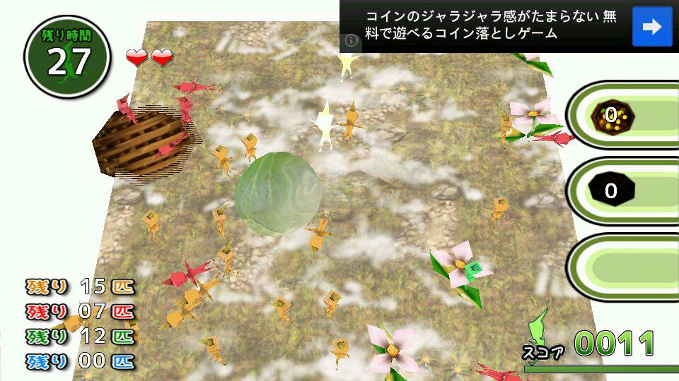 androidアプリ プチプチオヤジ攻略スクリーンショット3