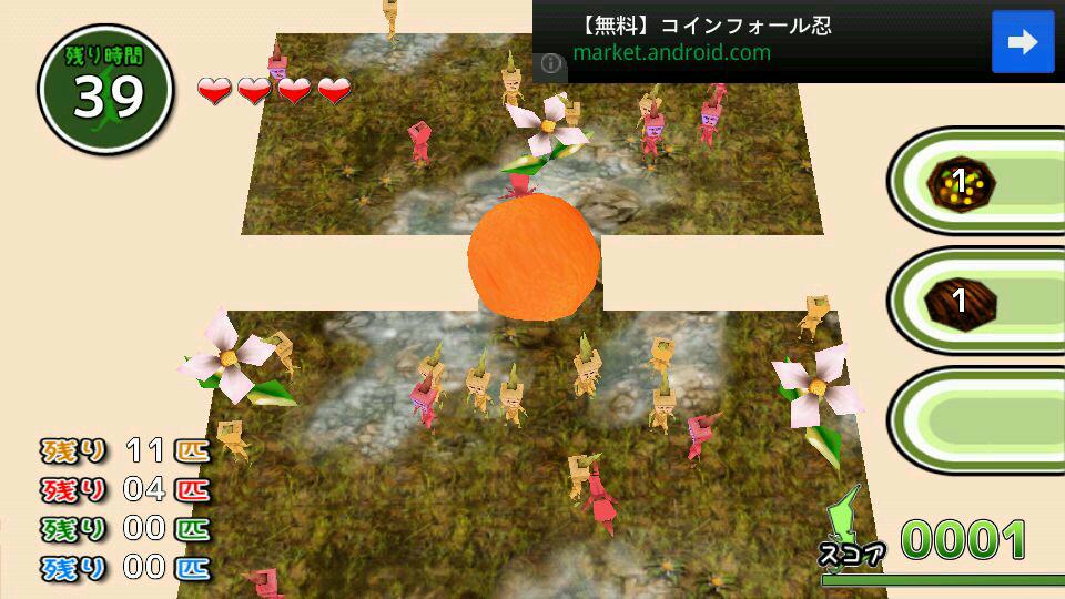 androidアプリ プチプチオヤジ攻略スクリーンショット4