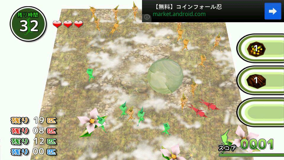 androidアプリ プチプチオヤジ攻略スクリーンショット5