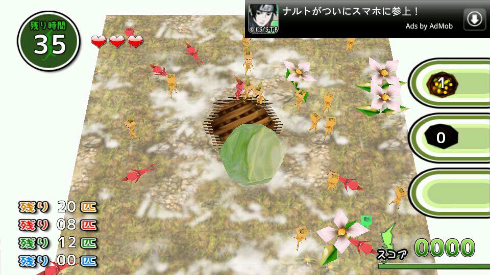 プチプチオヤジ androidアプリスクリーンショット1