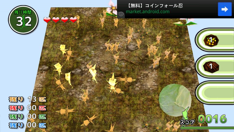 プチプチオヤジ androidアプリスクリーンショット3
