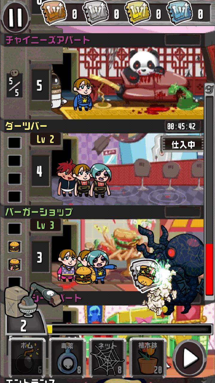 クレイジータワー androidアプリスクリーンショット2