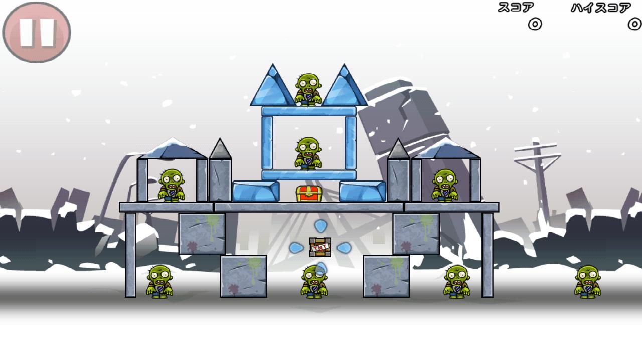 androidアプリ ゾンビ ドカン!攻略スクリーンショット4