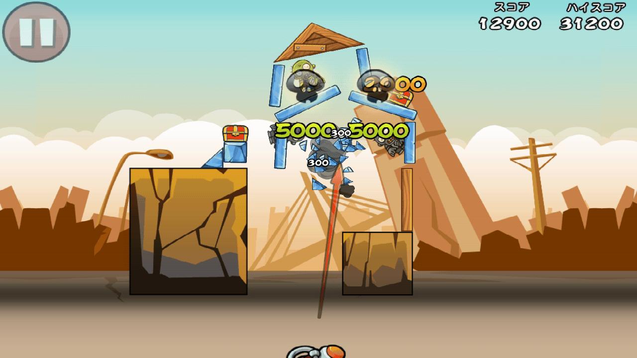 ゾンビ ドカン! androidアプリスクリーンショット1