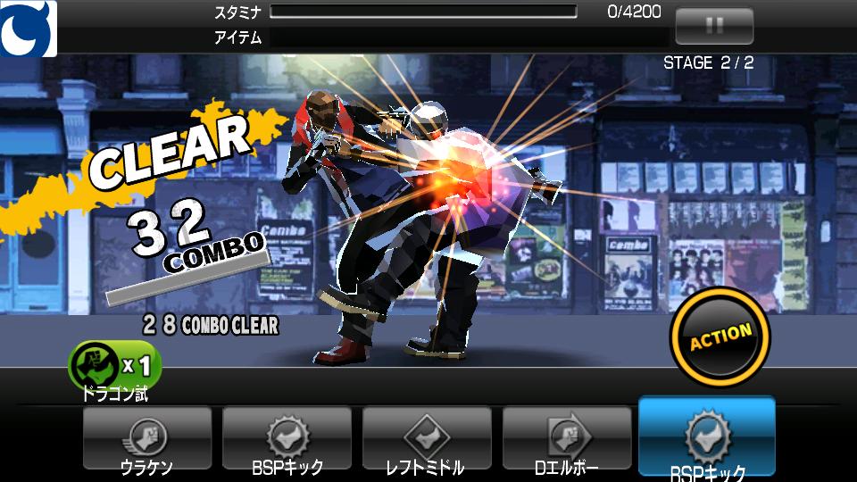 コンボキマール androidアプリスクリーンショット1