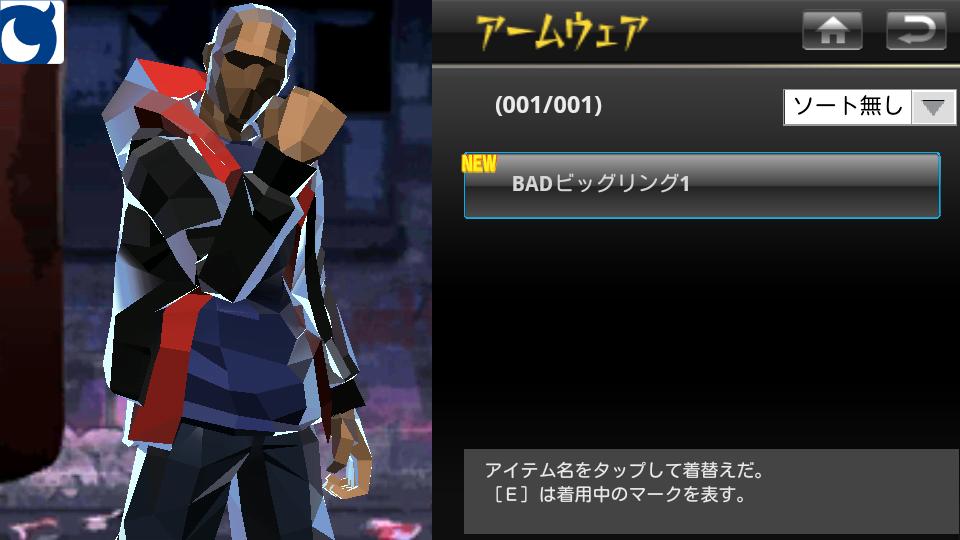コンボキマール androidアプリスクリーンショット3