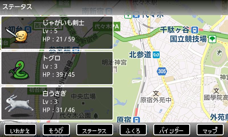 androidアプリ RPG ワールドノート攻略スクリーンショット5
