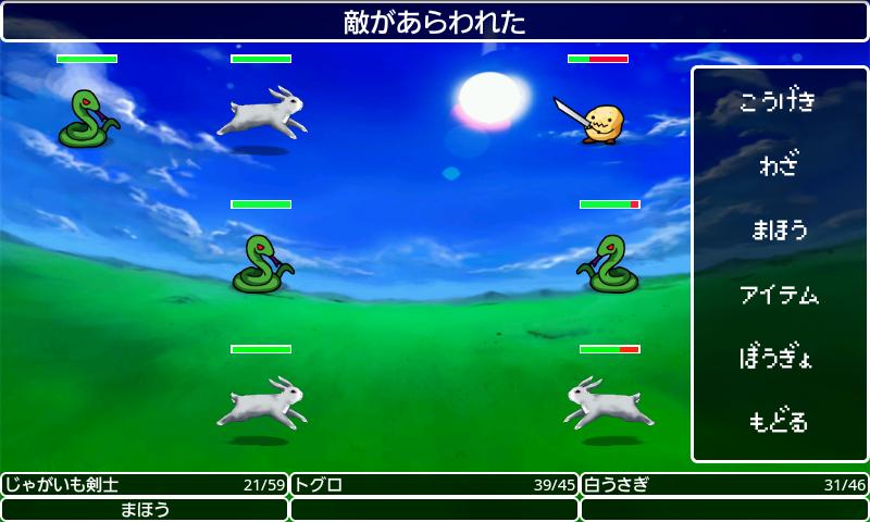RPG ワールドノート androidアプリスクリーンショット1