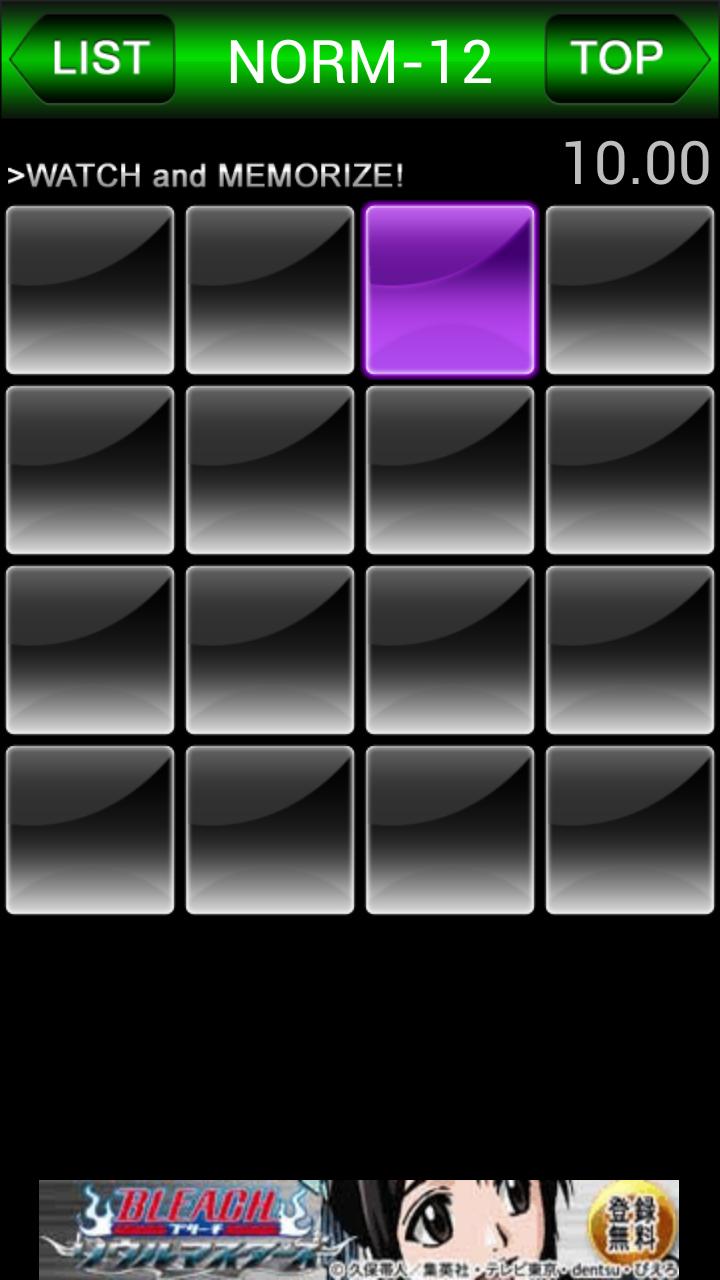 androidアプリ ブライトメモリー攻略スクリーンショット2