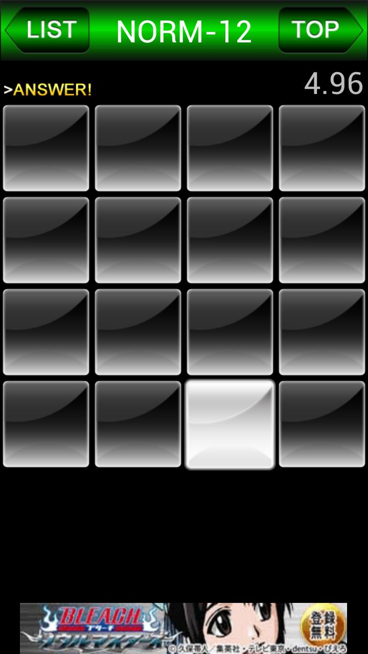 androidアプリ ブライトメモリー攻略スクリーンショット3