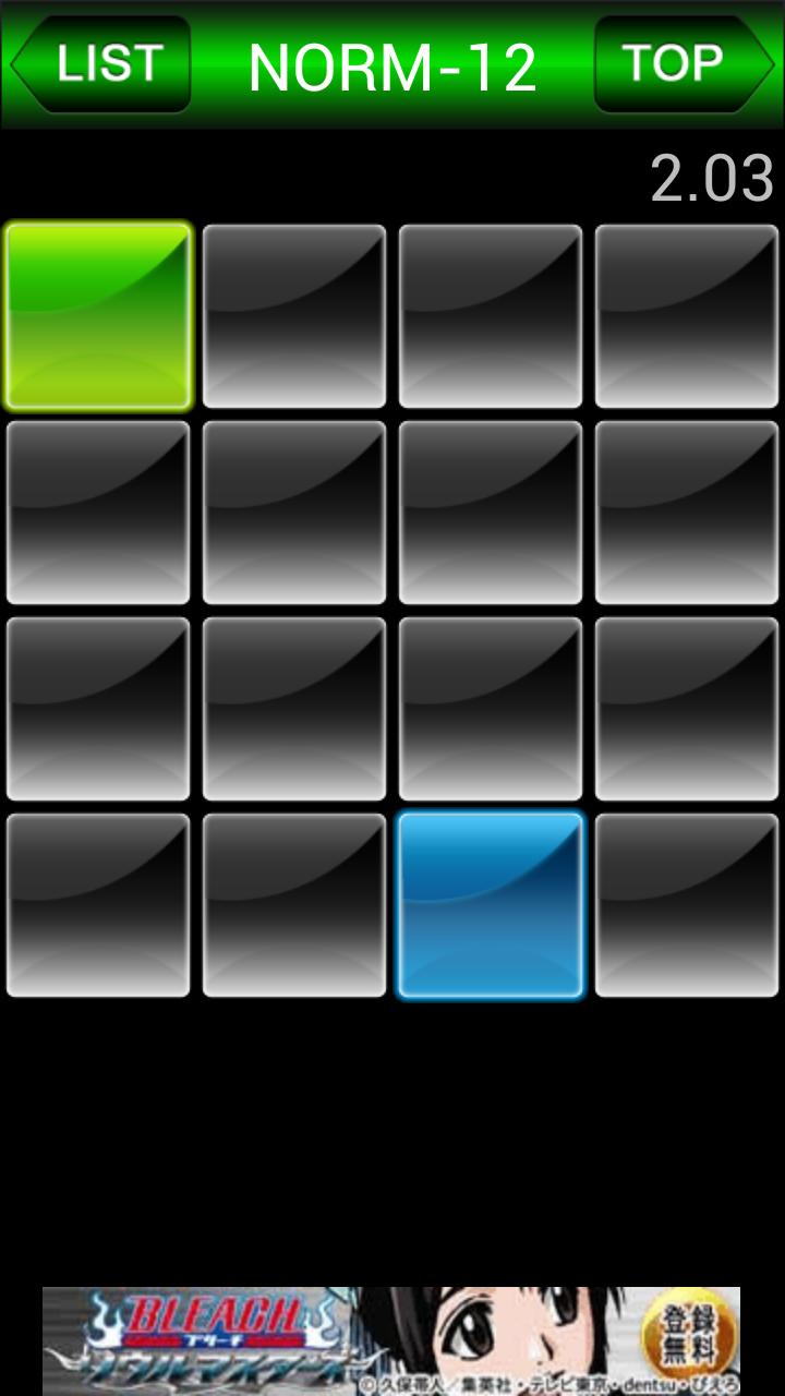 androidアプリ ブライトメモリー攻略スクリーンショット4