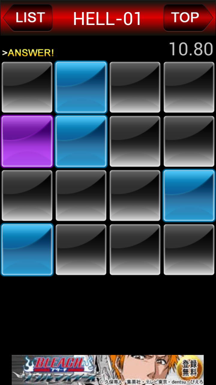 ブライトメモリー androidアプリスクリーンショット1