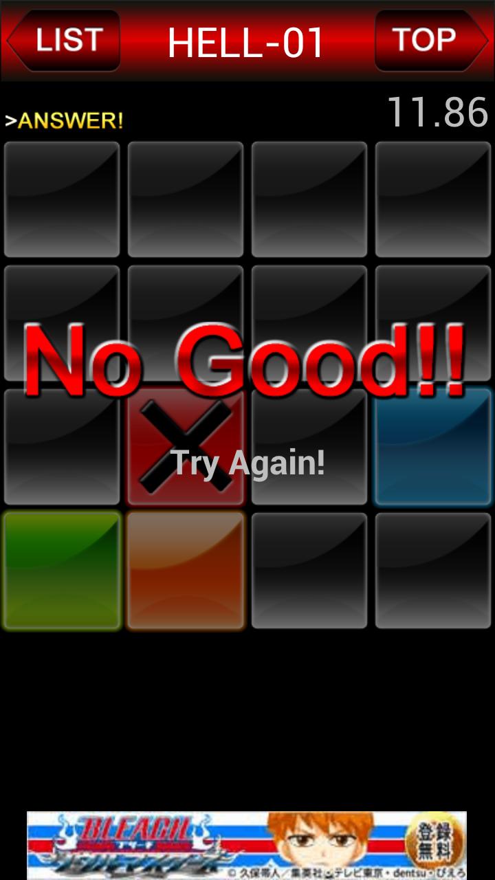 ブライトメモリー androidアプリスクリーンショット2