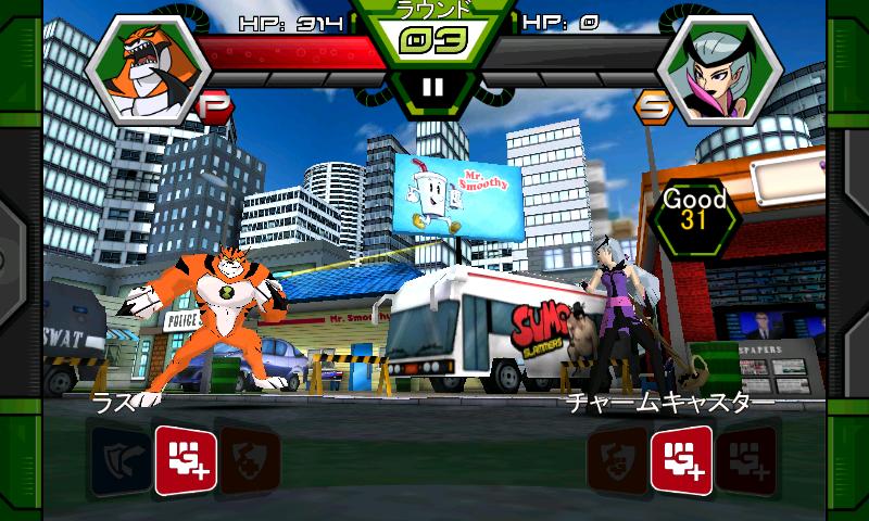ベン10・アルティメット・エイリアン:ゼノドローム androidアプリスクリーンショット1