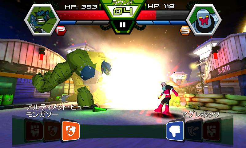ベン10・アルティメット・エイリアン:ゼノドローム androidアプリスクリーンショット3