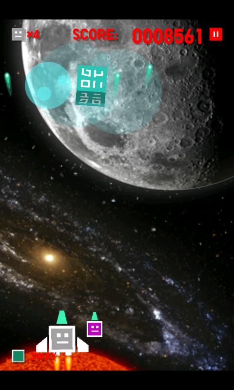 androidアプリ ビックロベーダー攻略スクリーンショット2