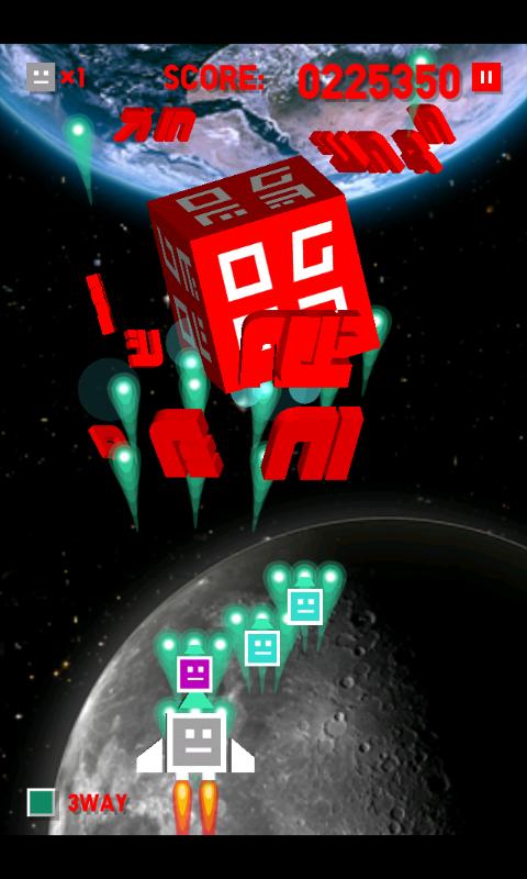 ビックロベーダー androidアプリスクリーンショット1