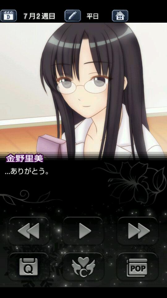 スノーレーン androidアプリスクリーンショット3