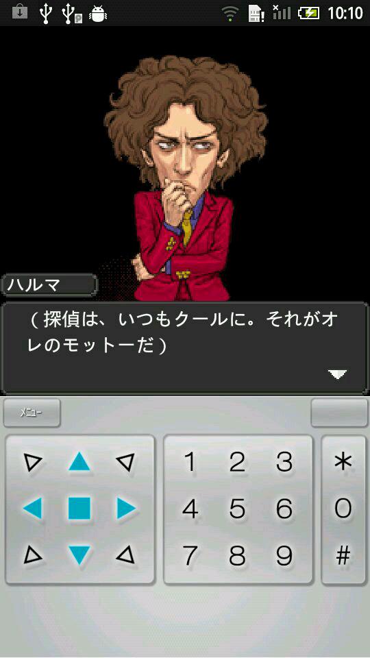 【脱出ゲーム】ワルモノ狂奏曲 androidアプリスクリーンショット1