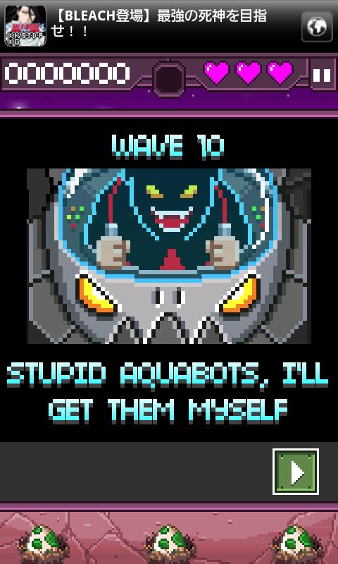 ヴェロッシスパイダー androidアプリスクリーンショット2
