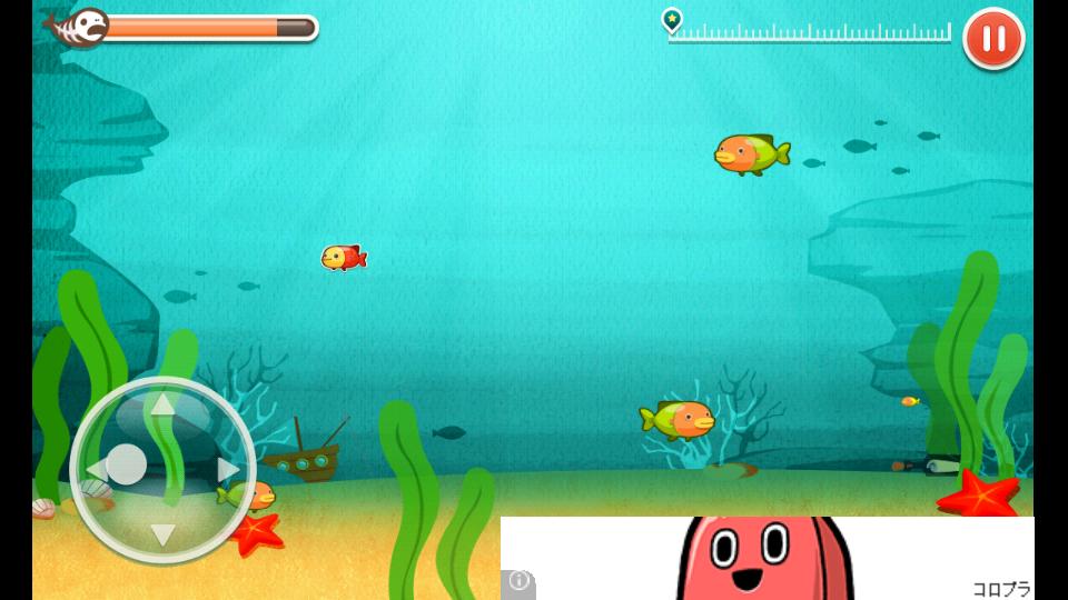 androidアプリ 魚育てる攻略スクリーンショット1