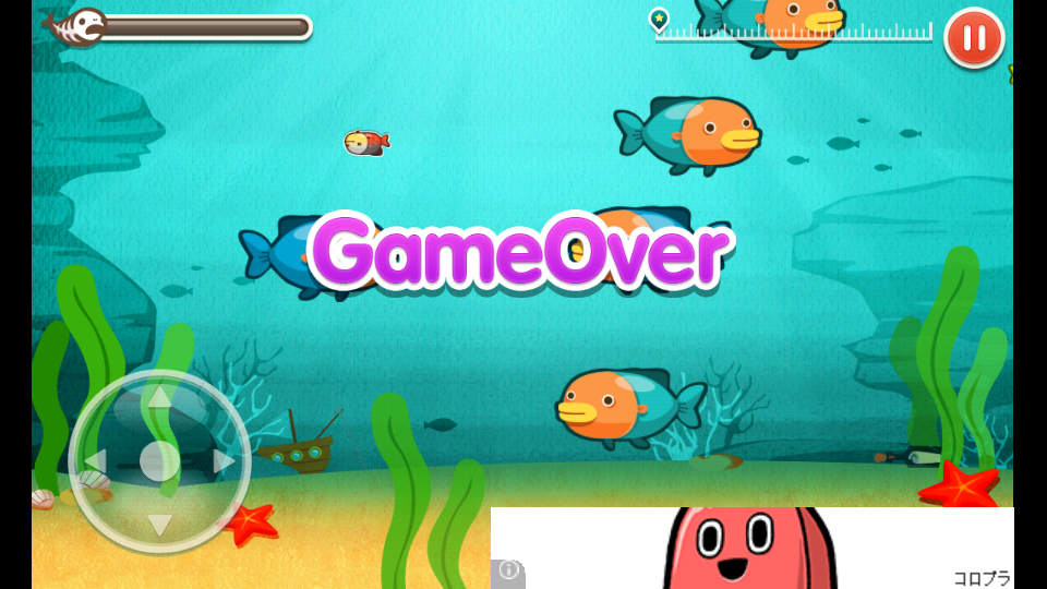 androidアプリ 魚育てる攻略スクリーンショット2