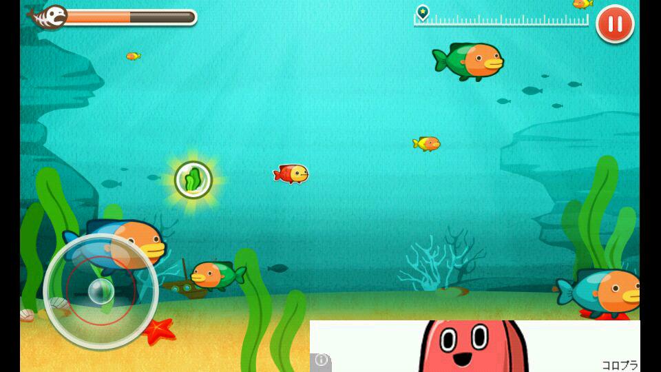 androidアプリ 魚育てる攻略スクリーンショット3