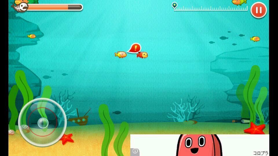 androidアプリ 魚育てる攻略スクリーンショット4