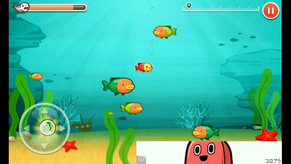 魚育てる androidアプリスクリーンショット1