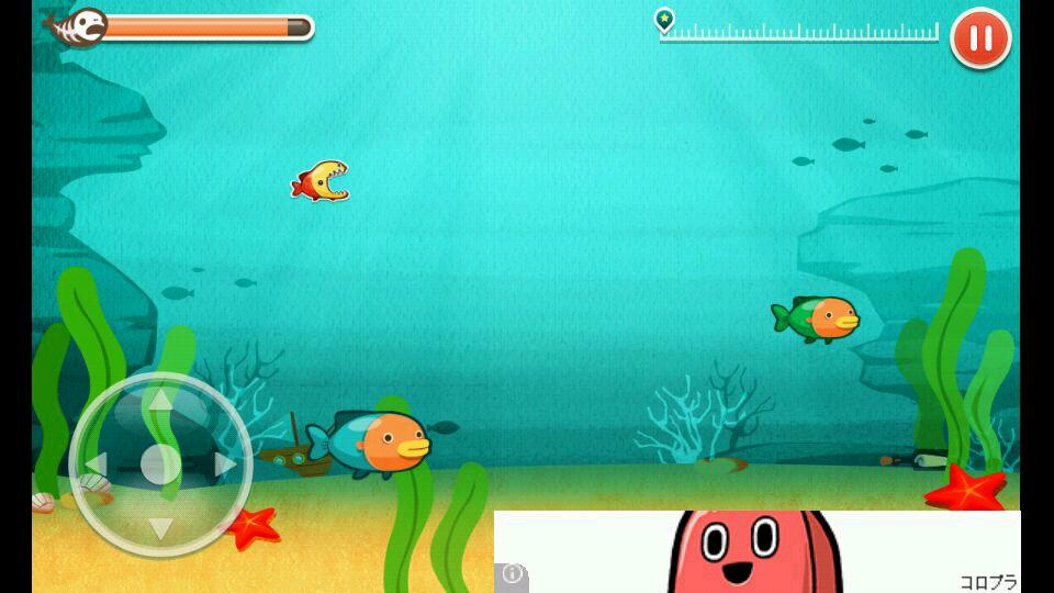 魚育てる androidアプリスクリーンショット3