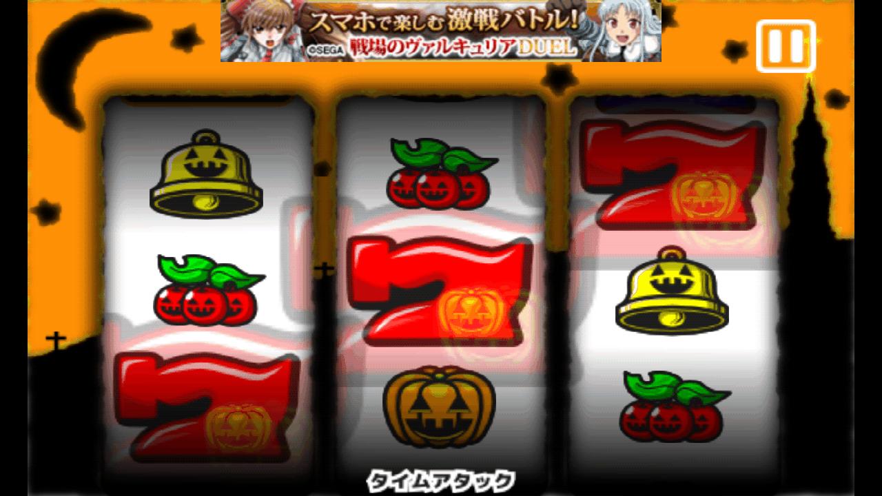 目押し王 androidアプリスクリーンショット1