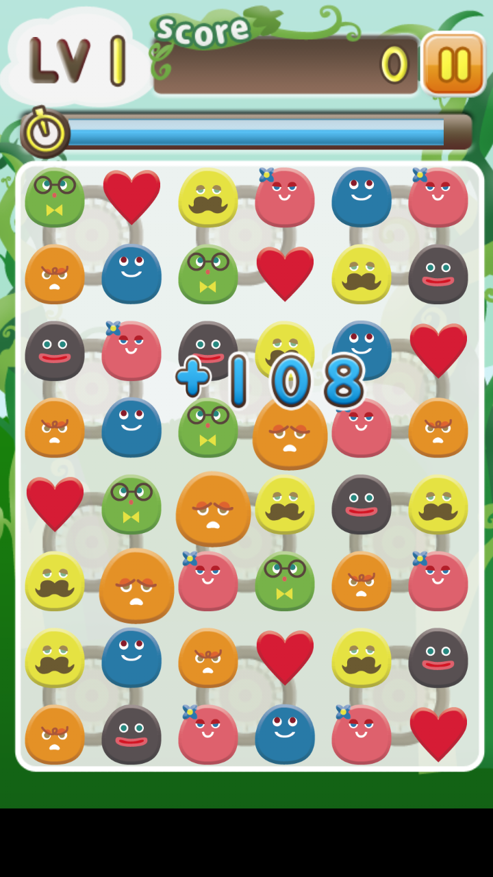androidアプリ まめまめBeans攻略スクリーンショット3
