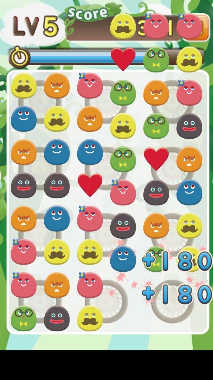 androidアプリ まめまめBeans攻略スクリーンショット4