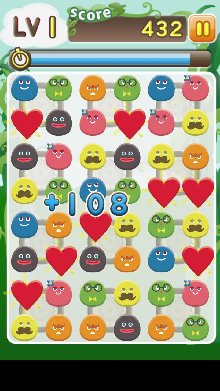 androidアプリ まめまめBeans攻略スクリーンショット5