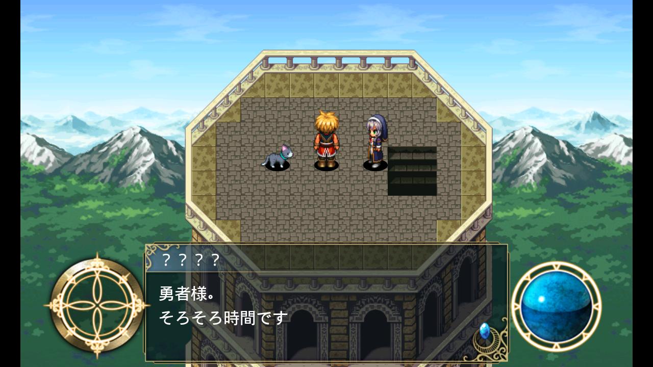 RPG 白銀ノルニール - KEMCO - androidアプリスクリーンショット1